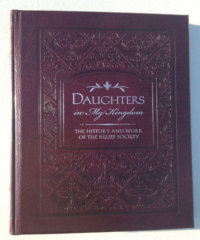 Daughters_in_my_kingdom