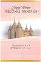 5054400 yw personal progress