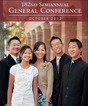 Cdgeneralconference2012oct