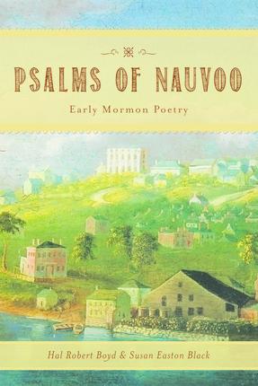 Dj psalms of nauvoo front