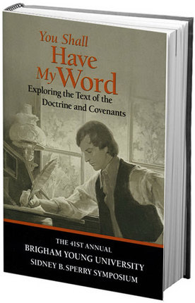 you shall have my word exploring the text of the doctrine and