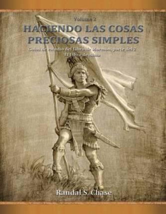 Bm spanish bk vol 2 cover front 8.5x11 315x407