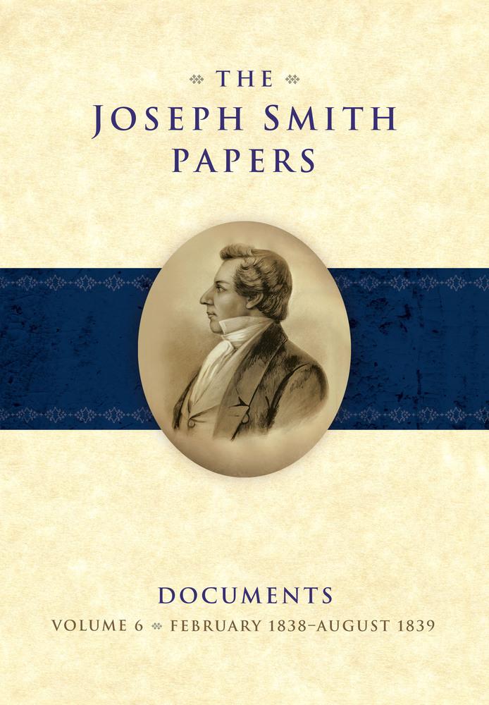Jsp documents v6 cover